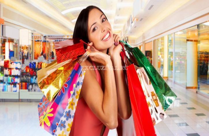 Лучший шоппинг! Турция