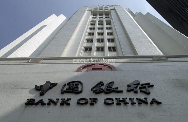 Один из крупнейших китайских банков открывается в Турции.
