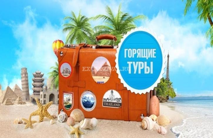 В этом году ранние резервации отдыха в Турции закончатся раньше обычного