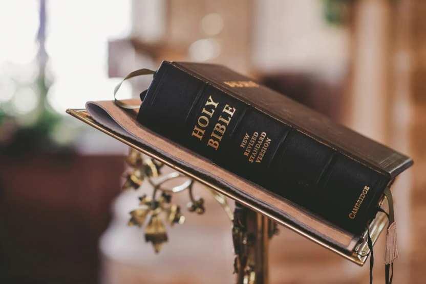 В Турции нашли тысячелетнюю Библию с изображением Иисуса Христа